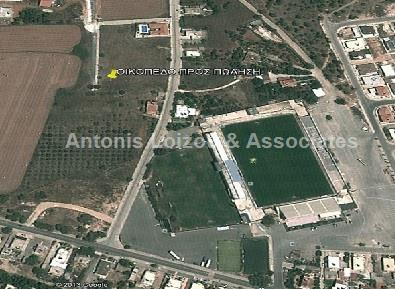 Land in Famagusta (Achna) for sale