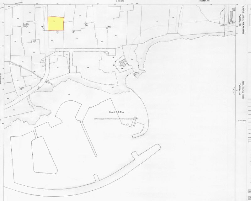 Commercial Development Opportunity Land within Ayia Napa Marina Area properties for sale in cyprus