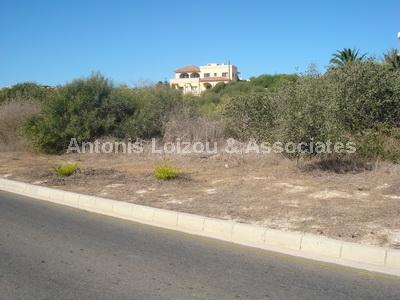 Building Plot with Title Deed properties for sale in cyprus