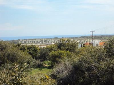 Land in Famagusta (Ayia Napa) for sale