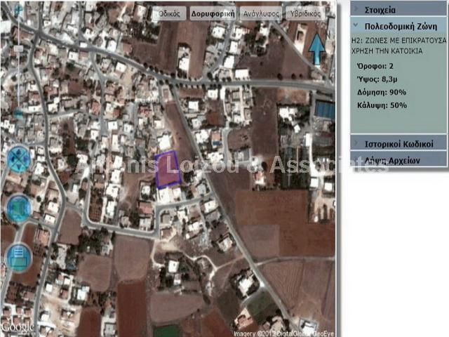 TWO PLOTS OF LAND FOR SALE properties for sale in cyprus