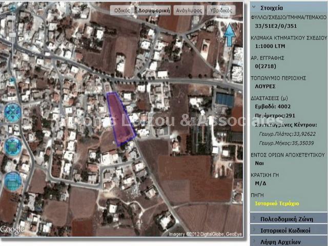 Land in Famagusta (Frenaros) for sale