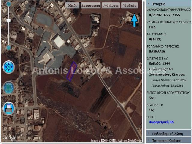 Land in Famagusta (SOTERA) for sale