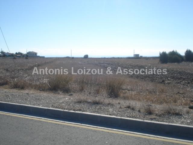 Land in Larnaca (Pervolia) for sale