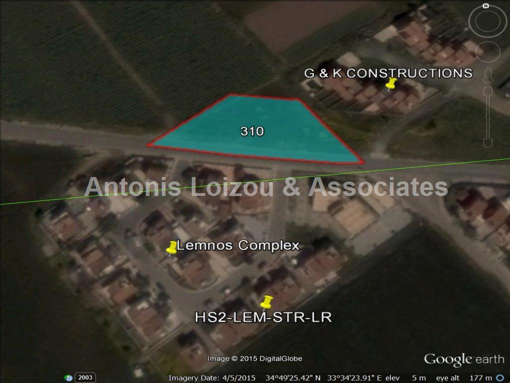 Field in Larnaca (Pervolia) for sale