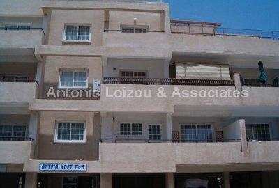 Apartment in Larnaca (Sotiros) for sale