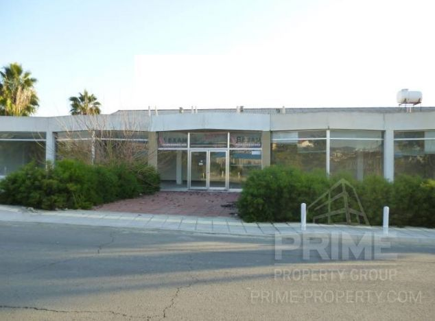 Business or Investment in Limassol (Agios Athanasios) for sale