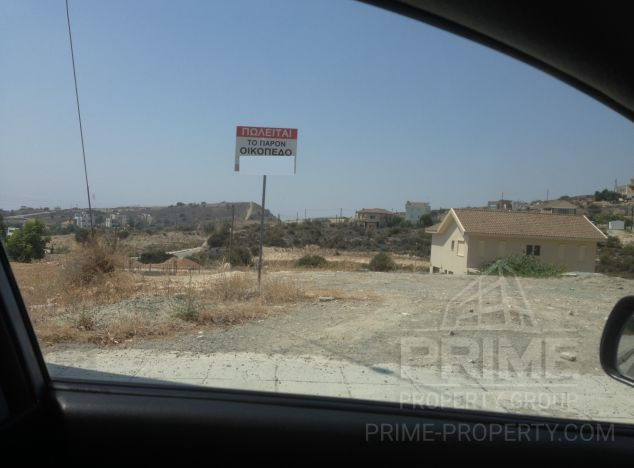 Sale of land in area: Agios Athanasios - properties for sale in cyprus
