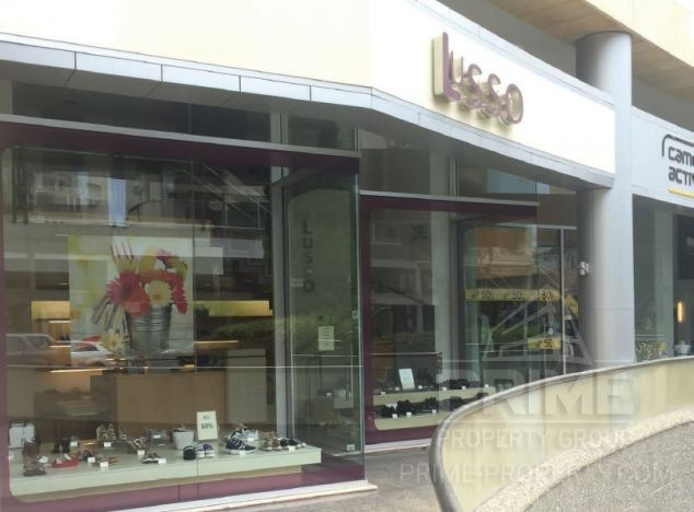 Shop in Limassol (City centre) for sale