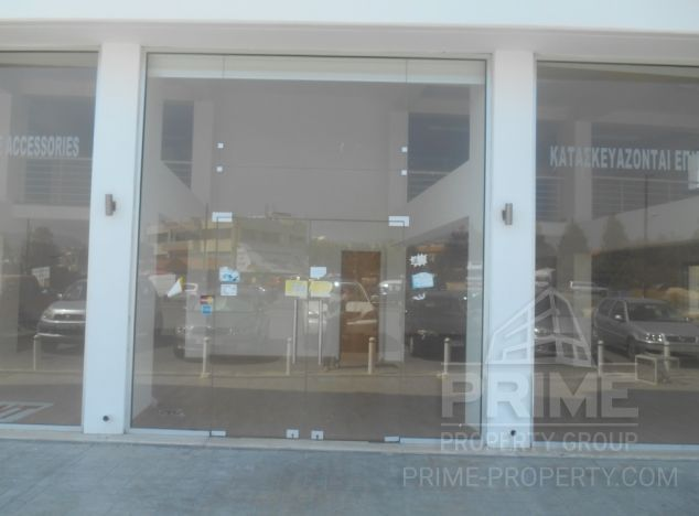 Shop in Limassol (Columbia) for sale