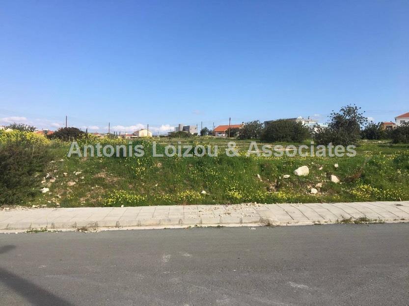 Land in Limassol (Episkopi ) for sale