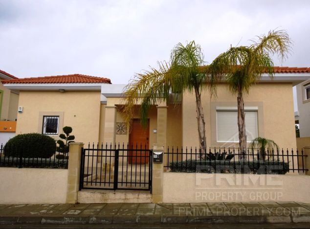 Sale of bungalow, 157 sq.m. in area: Parklane - properties for sale in cyprus