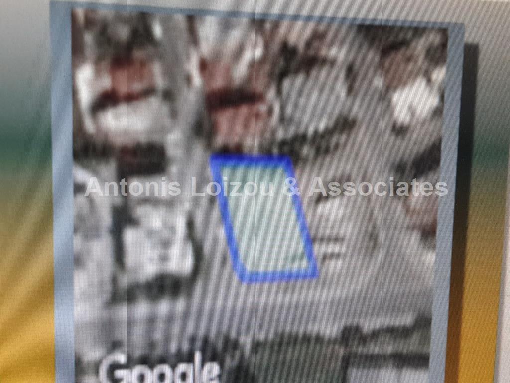 Land in Nicosia (Acropolis) for sale