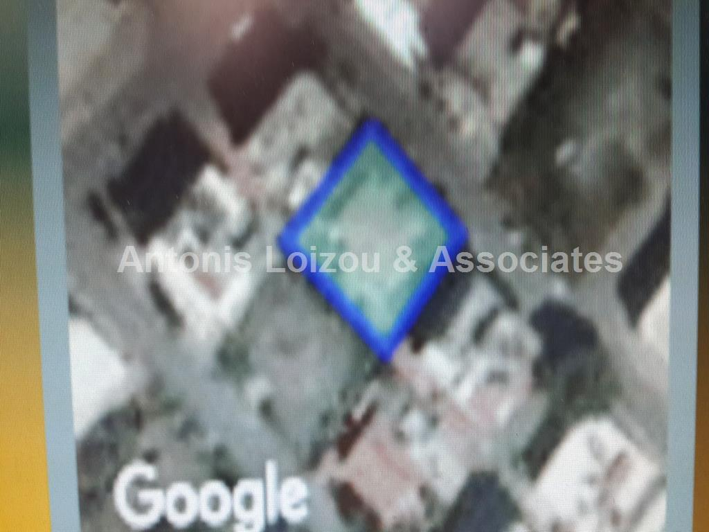 Land in Nicosia (Agios Antonios) for sale