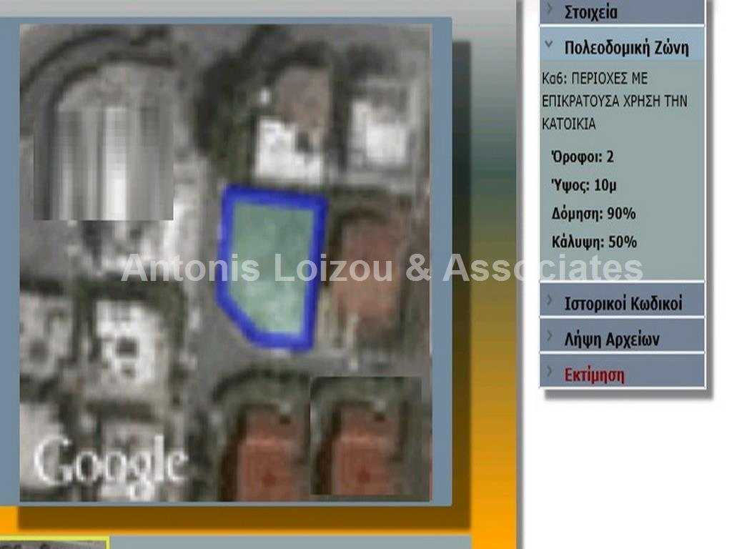 Land in Nicosia (Engomi) for sale