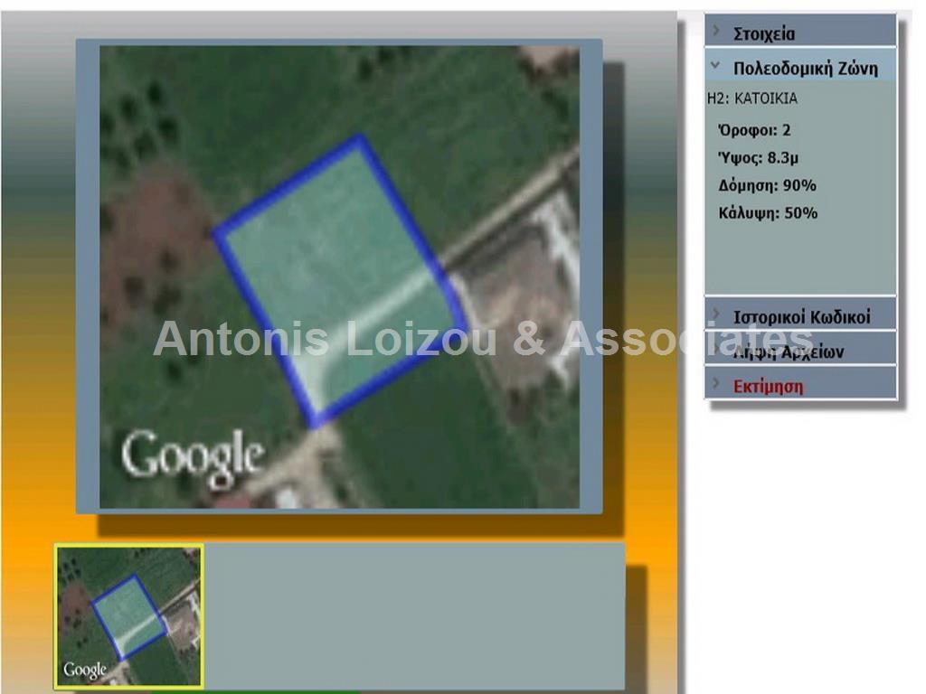 Field in Nicosia (Klirou) for sale