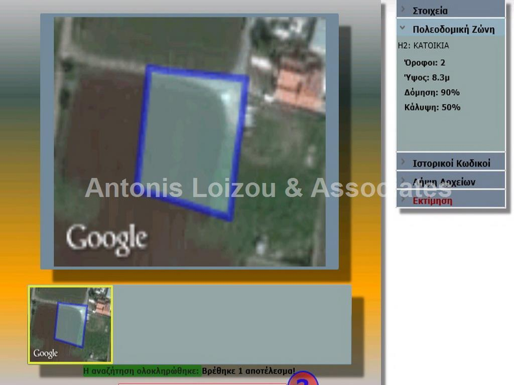 Land in Nicosia (Klirou) for sale