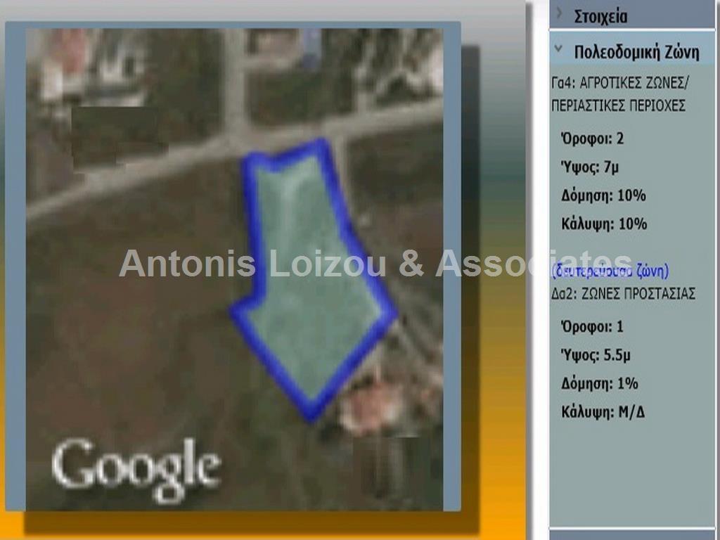 Field in Nicosia (Latsia) for sale