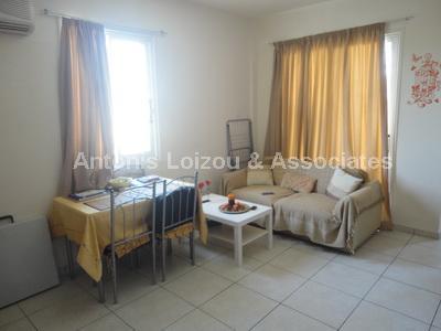 Apartment in Nicosia (Makedonitissa) for sale