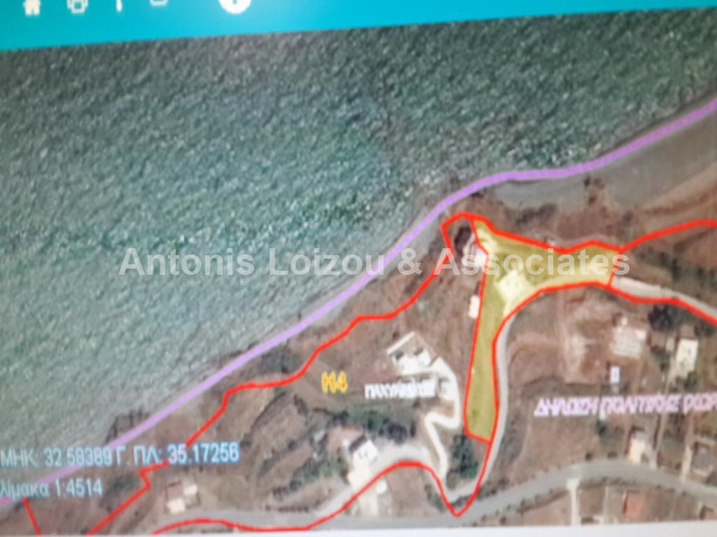 Land in Nicosia (Pachyammos) for sale