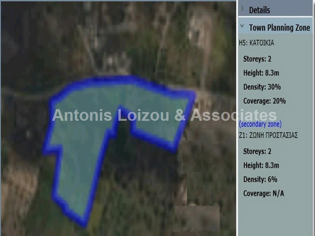 Land in Nicosia (Sia) for sale