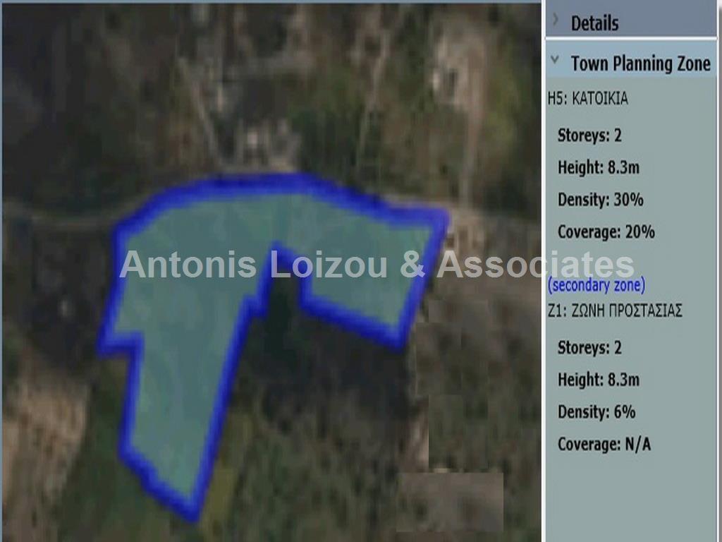 Land in Nicosia (Sia) for sale