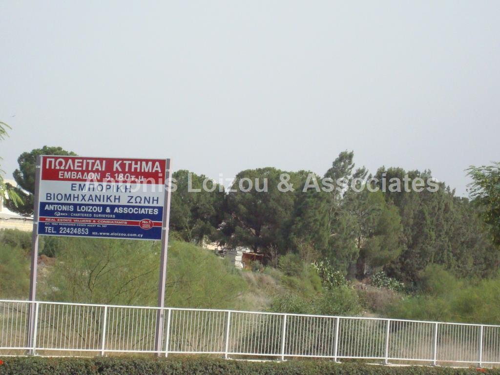 5180m² Commercial Plot in Strovolos properties for sale in cyprus