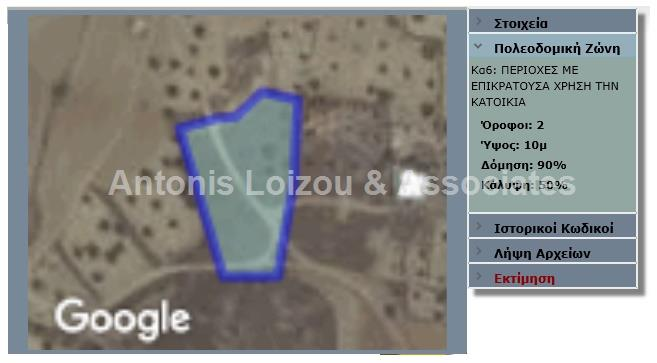Field in Nicosia (Tseri) for sale