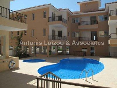 One Bedroom Apartment - SPECIAL OFFER properties for sale in cyprus