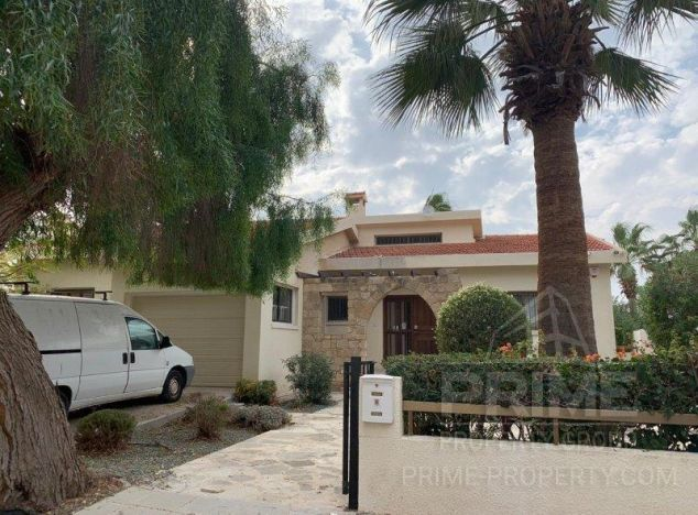 Bungalow in Paphos (Coral Bay) for sale