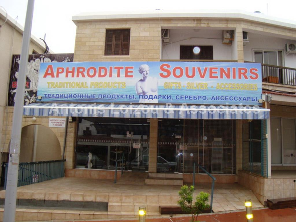 Shop in Paphos (Kato Paphos) for sale