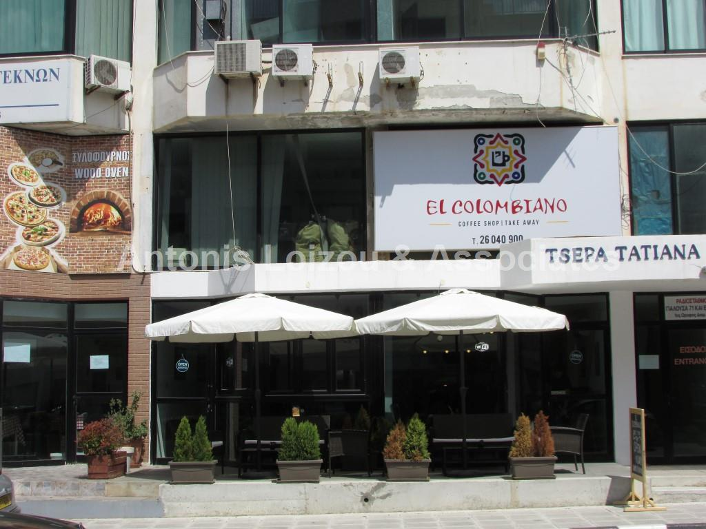 Coffee Shop Business for sale properties for sale in cyprus
