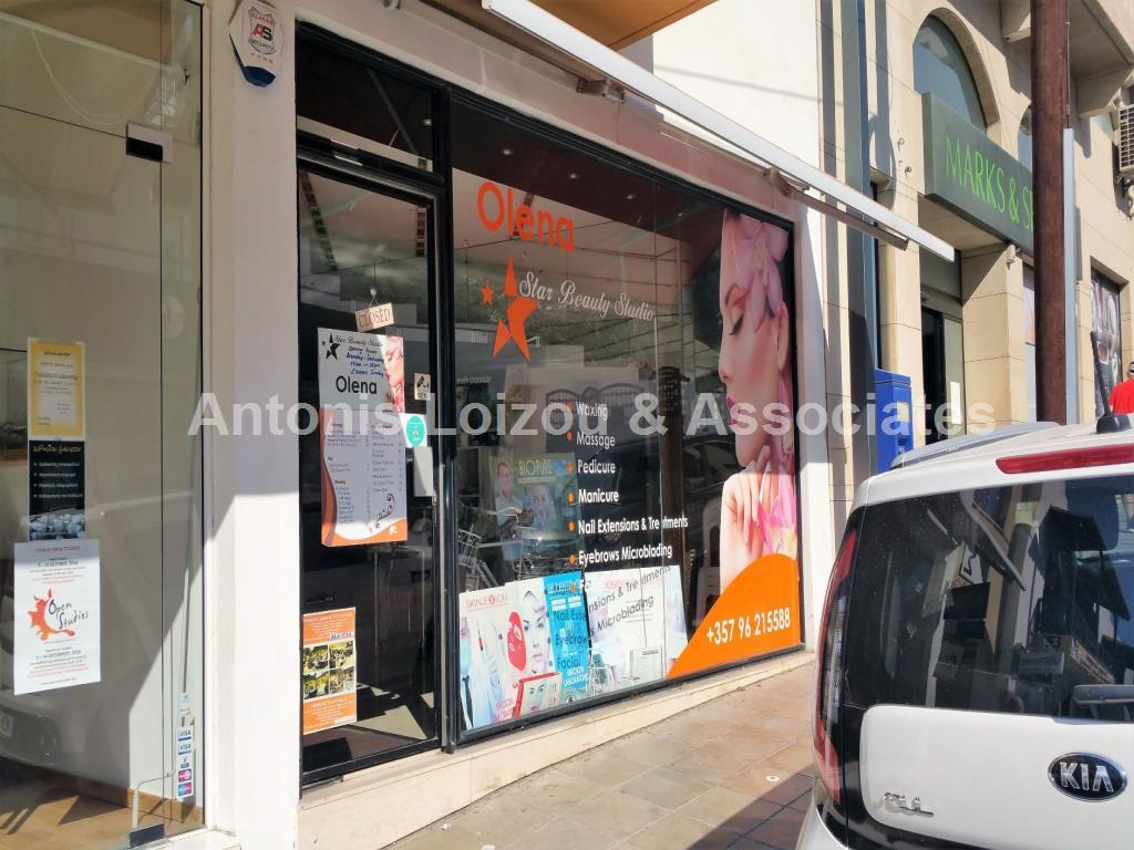 Shop in Paphos (Paphos) for sale