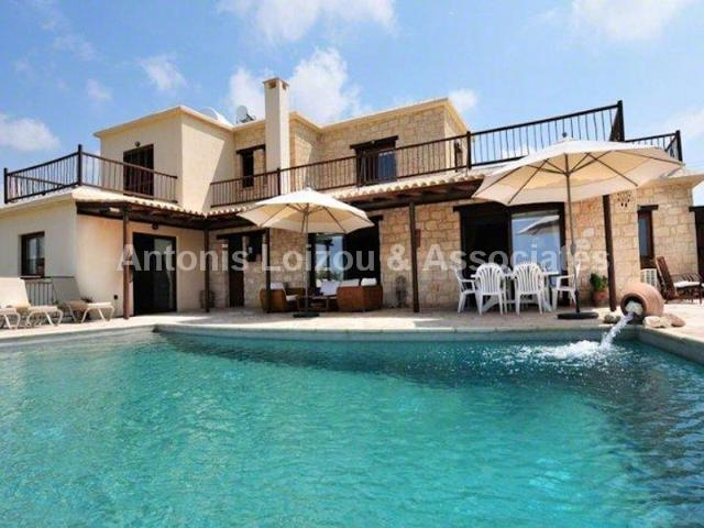 Detached House in Paphos (Sea Caves Peyia) for sale